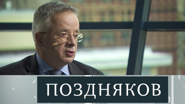 Николай Кудрявцев.Николай Кудрявцев.НТВ.Ru: новости, видео, программы телеканала НТВ