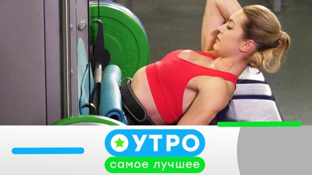 30 сентября 2019 года.30 сентября 2019 года.НТВ.Ru: новости, видео, программы телеканала НТВ