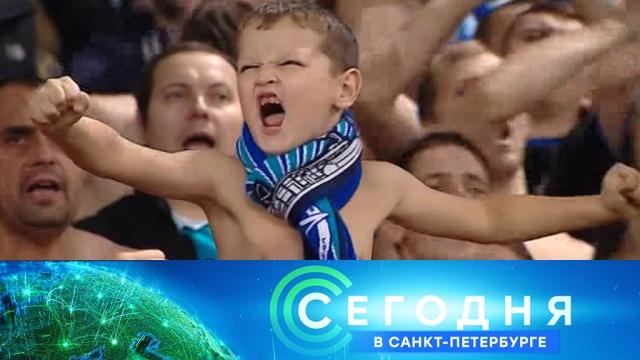 30 сентября 2019 года. 16:15.30 сентября 2019 года. 16:15.НТВ.Ru: новости, видео, программы телеканала НТВ