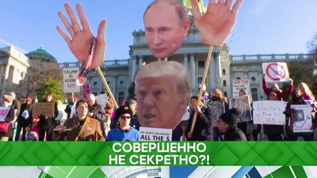 Выпуск от 30 сентября 2019 года.Совершенно не секретно?!НТВ.Ru: новости, видео, программы телеканала НТВ