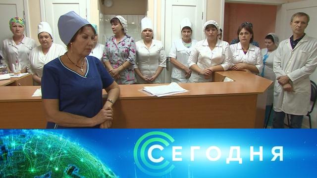 1 октября 2019 года. 13:00.1 октября 2019 года. 13:00.НТВ.Ru: новости, видео, программы телеканала НТВ