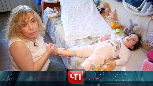 1 октября 2019 года.1 октября 2019 года.НТВ.Ru: новости, видео, программы телеканала НТВ