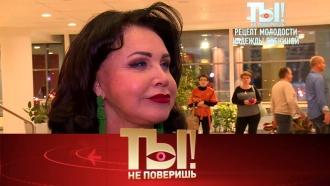 Рецепт молодости Надежды Бабкиной, смерть Марка Захарова исенсационное признание Филиппа Киркорова