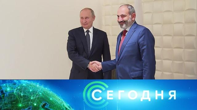 2 октября 2019 года. 07:00.2 октября 2019 года. 07:00.НТВ.Ru: новости, видео, программы телеканала НТВ