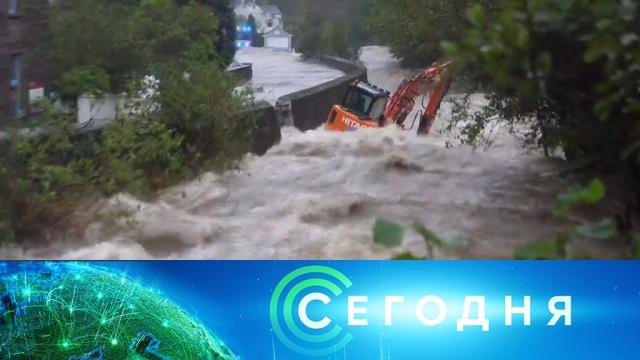 2 октября 2019 года. 08:00.2 октября 2019 года. 08:00.НТВ.Ru: новости, видео, программы телеканала НТВ