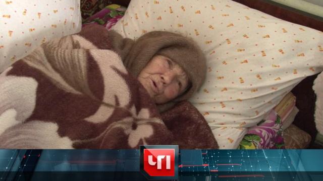 2 октября 2019 года.2 октября 2019 года.НТВ.Ru: новости, видео, программы телеканала НТВ