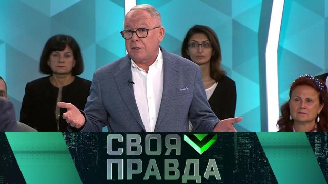 Выпуск от 2 октября 2019 года.Будет ли Украина выполнять «формулу Штайнмайера»?НТВ.Ru: новости, видео, программы телеканала НТВ
