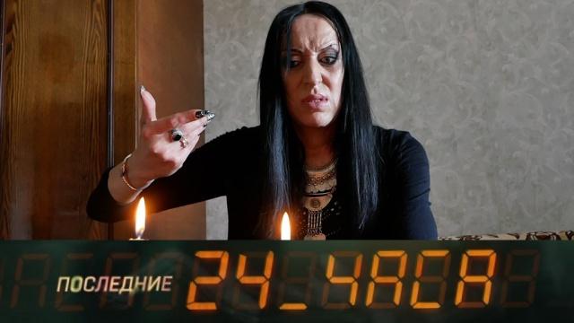 Выпуск от 5 октября 2019 года.Выпуск №5.НТВ.Ru: новости, видео, программы телеканала НТВ