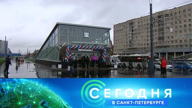 3 октября 2019 года. 16:15.3 октября 2019 года. 16:15.НТВ.Ru: новости, видео, программы телеканала НТВ
