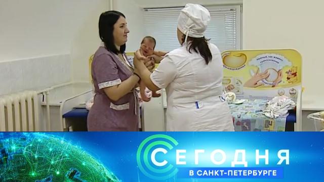 3 октября 2019 года. 19:20.3 октября 2019 года. 19:20.НТВ.Ru: новости, видео, программы телеканала НТВ