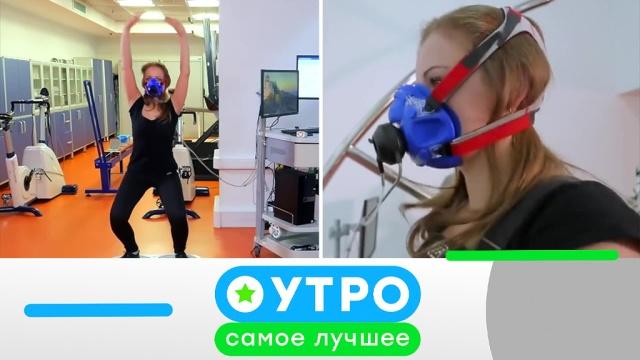 4 октября 2019 года.4 октября 2019 года.НТВ.Ru: новости, видео, программы телеканала НТВ