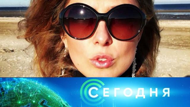 4 октября 2019 года. 16:00.4 октября 2019 года. 16:00.НТВ.Ru: новости, видео, программы телеканала НТВ