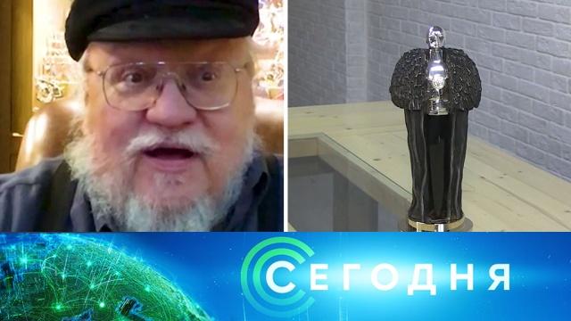 4 октября 2019 года. 19:00.4 октября 2019 года. 19:00.НТВ.Ru: новости, видео, программы телеканала НТВ