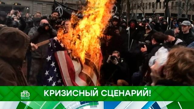 Выпуск от 4 октября 2019 года.Кризисный сценарий!НТВ.Ru: новости, видео, программы телеканала НТВ