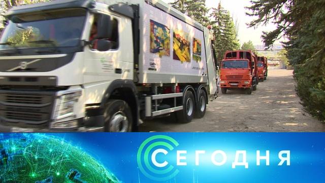 5 октября 2019 года. 08:00.5 октября 2019 года. 08:00.НТВ.Ru: новости, видео, программы телеканала НТВ