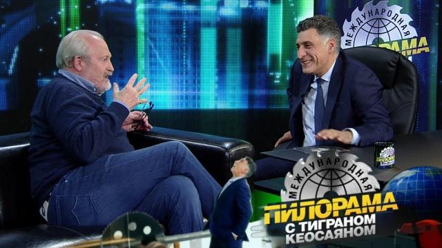 5 октября 2019 года.5 октября 2019 года.НТВ.Ru: новости, видео, программы телеканала НТВ