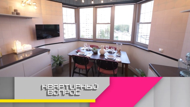 Выпуск от 5 октября 2019 года.Жизнерадостный интерьер кухни с розовыми стенами.НТВ.Ru: новости, видео, программы телеканала НТВ