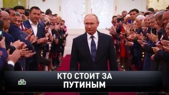 «Кто стоит за Путиным». Спецвыпуск.«Кто стоит за Путиным». Спецвыпуск.НТВ.Ru: новости, видео, программы телеканала НТВ
