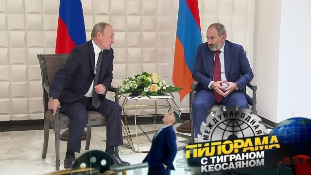 Ничего не жалко: как Владимира Путина встречали вАрмении.юмор и сатира.НТВ.Ru: новости, видео, программы телеканала НТВ
