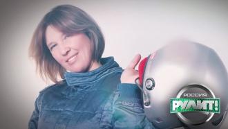 Участники «Россия рулит!»: Елена Байкова— <nobr>бабушка-экстремал</nobr> из Жуковского