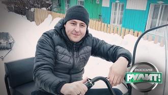 Участники «Россия рулит!»: Станислав Гавришев— <nobr>инвалид-колясочник</nobr> ираллист из Красноярска