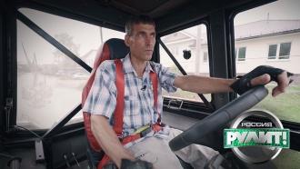 Участники «Россия рулит!»: Александр Маляр— <nobr>гонщик-тракторист</nobr> из Свердловской области