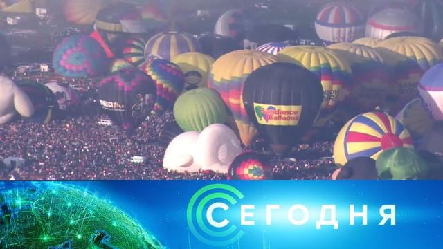6октября 2019года. 10:00.6октября 2019года. 10:00.НТВ.Ru: новости, видео, программы телеканала НТВ