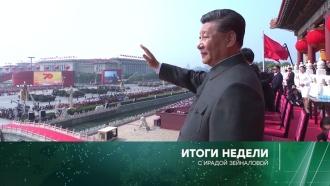 6 октября 2019 года.6 октября 2019 года.НТВ.Ru: новости, видео, программы телеканала НТВ