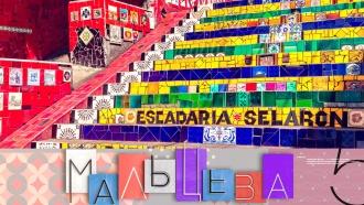 Самые удивительные лестницы мира, защита от <nobr>Интернет-мошенников</nobr> итабурет из черенка, лопаты ириса