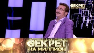 Валерий Комиссаров.Валерий Комиссаров.НТВ.Ru: новости, видео, программы телеканала НТВ