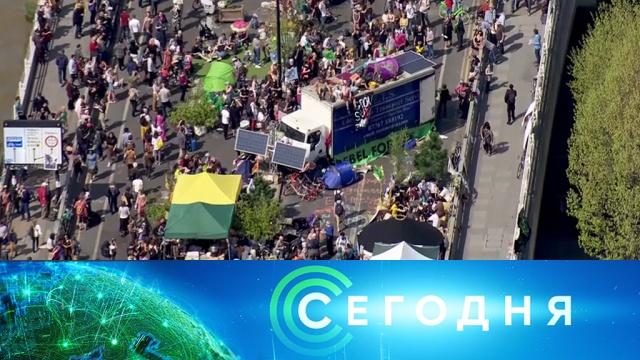 7 октября 2019 года. 19:00.7 октября 2019 года. 19:00.НТВ.Ru: новости, видео, программы телеканала НТВ