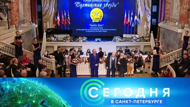7 октября 2019 года. 19:20.7 октября 2019 года. 19:20.НТВ.Ru: новости, видео, программы телеканала НТВ