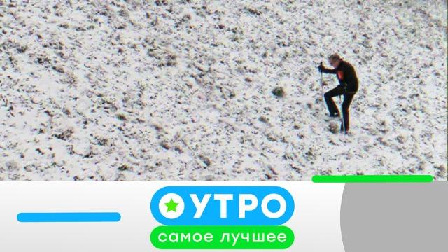 7октября 2019года.7октября 2019года.НТВ.Ru: новости, видео, программы телеканала НТВ