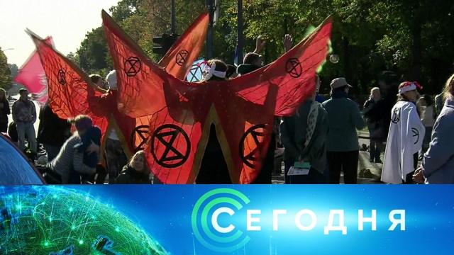 8 октября 2019 года. 07:00.8 октября 2019 года. 07:00.НТВ.Ru: новости, видео, программы телеканала НТВ