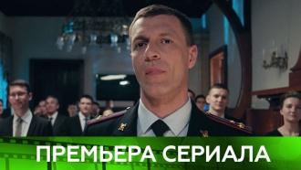 Полковник Вершинин вновь готов всем доказать, что он не «Канцелярская крыса»! Новый сезон сериала— с14октября