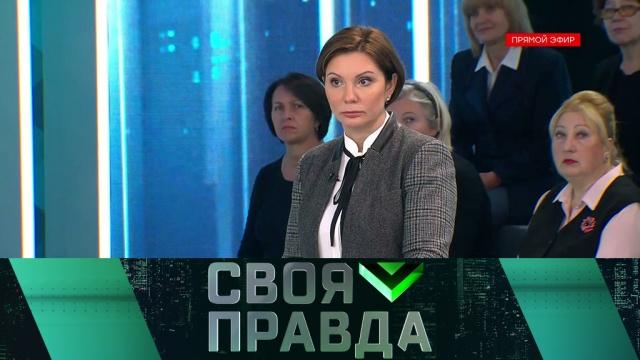 Выпуск от 8октября 2019 года.Что ждет Украину — мир или очередной Майдан?НТВ.Ru: новости, видео, программы телеканала НТВ