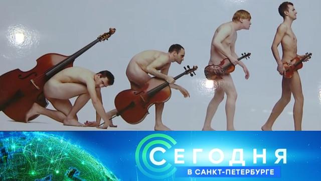 8октября 2019года. 16:15.8октября 2019года. 16:15.НТВ.Ru: новости, видео, программы телеканала НТВ