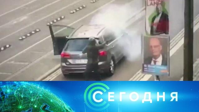 9 октября 2019 года. 16:00.9 октября 2019 года. 16:00.НТВ.Ru: новости, видео, программы телеканала НТВ