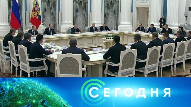 9 октября 2019 года. 19:00.9 октября 2019 года. 19:00.НТВ.Ru: новости, видео, программы телеканала НТВ