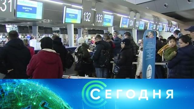 9 октября 2019 года. 08:00.9 октября 2019 года. 08:00.НТВ.Ru: новости, видео, программы телеканала НТВ