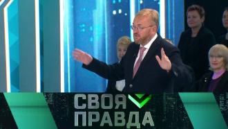 Дойдетли до России мода на смену пола?