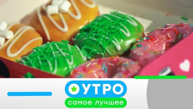 10 октября 2019 года.10 октября 2019 года.НТВ.Ru: новости, видео, программы телеканала НТВ