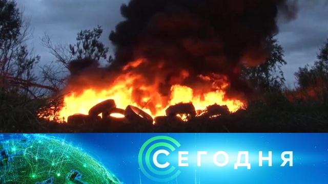 10 октября 2019 года. 10:00.10 октября 2019 года. 10:00.НТВ.Ru: новости, видео, программы телеканала НТВ