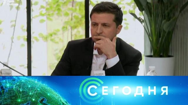 10октября 2019года. 16:00.10октября 2019года. 16:00.НТВ.Ru: новости, видео, программы телеканала НТВ