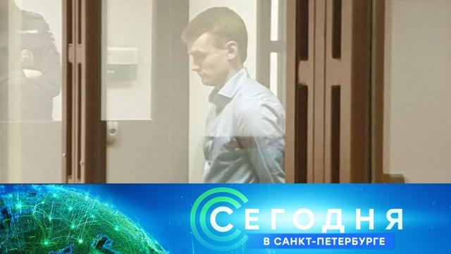10 октября 2019 года. 19:20.10 октября 2019 года. 19:20.НТВ.Ru: новости, видео, программы телеканала НТВ