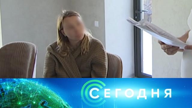 11 октября 2019 года. 10:00.11 октября 2019 года. 10:00.НТВ.Ru: новости, видео, программы телеканала НТВ