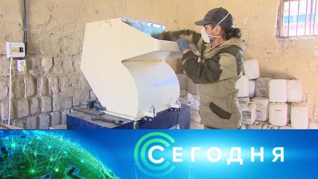 11 октября 2019 года. 13:00.11 октября 2019 года. 13:00.НТВ.Ru: новости, видео, программы телеканала НТВ