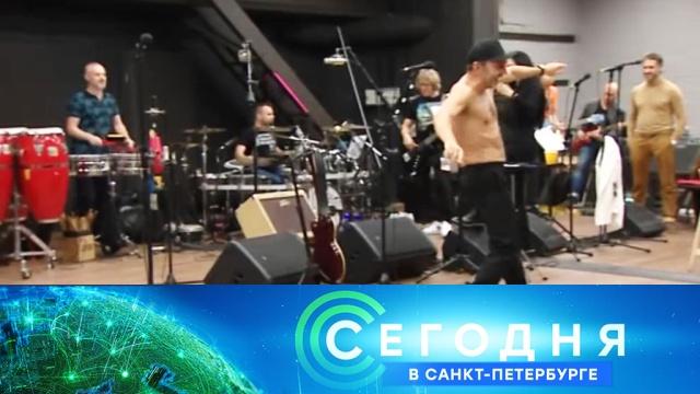 11 октября 2019 года. 16:15.11 октября 2019 года. 16:15.НТВ.Ru: новости, видео, программы телеканала НТВ