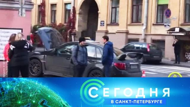 11 октября 2019 года. 19:20.11 октября 2019 года. 19:20.НТВ.Ru: новости, видео, программы телеканала НТВ