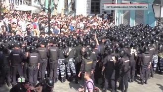 «Организованная протестность».«Организованная протестность».НТВ.Ru: новости, видео, программы телеканала НТВ